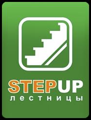 stepup лестницы
